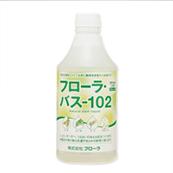 お肌しっとり入浴液「フローラ・バス-102」