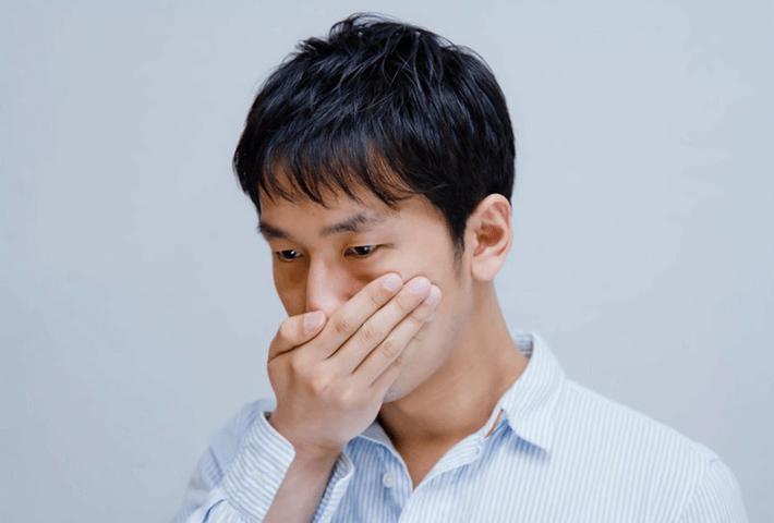 夫の口臭がひどい!その原因とは?病気も関係する?